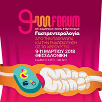 9th VETERINARY FORUM ON COMPANION ANIMAL MEDICINE